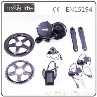 48V750W八方中置电机 8fun/bafang电动自行车电机改装套件BBS02