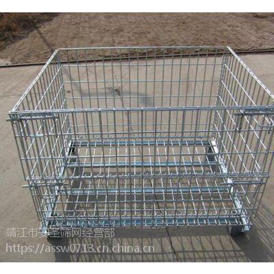 江苏仓库储物笼 金属周转箱 车间仓储笼 各种规格 支持定做 还有大量现货