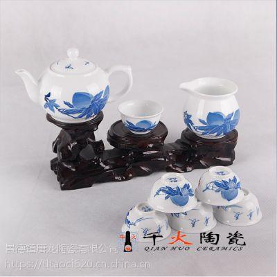 千火陶瓷 景德镇茶具厂家 保险公司送客户礼品