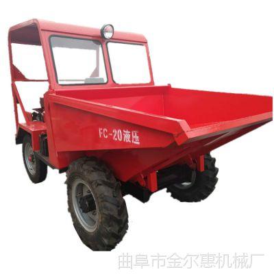 高端配置工地翻斗车 定制高端前卸式翻斗车 简单易操作一吨翻