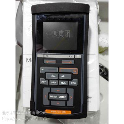 中西(LQS特价)多参数水质分析仪 型号:XL17-WTW Mult 3630库号:M404781