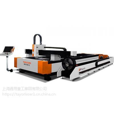 上海通用光纤激光金属切管机