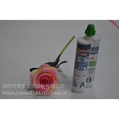 美缝剂生产厂家,BeautyHome健康环保,品质如金,价格公道!?