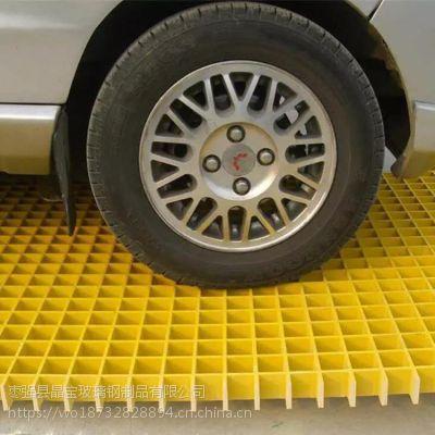 玻璃钢格栅的应用领域—洗车房格栅地沟盖板