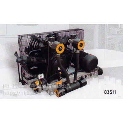尚爱中高压活塞机 83SH系列 3.0-4.0MPA中高压空压机 PET吹瓶专用