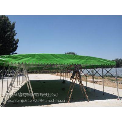 北京五环精诚加工定制大排档移动推拉篷 伸缩篷 遮阳停车棚