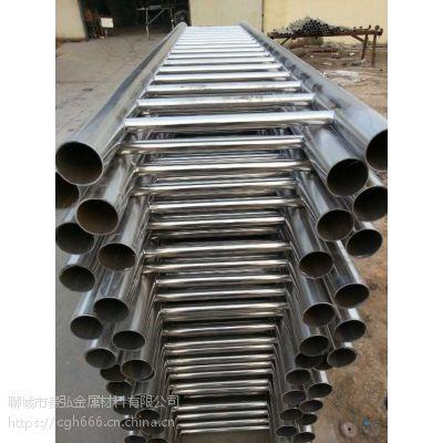 聊城贵弘供应201不锈钢复合管现货|201不锈钢复合管加工护栏