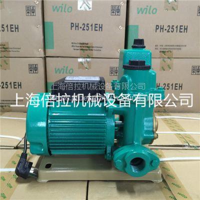 PW-251E/PW-251EH增压泵WILO威乐取样泵高扬程循环泵