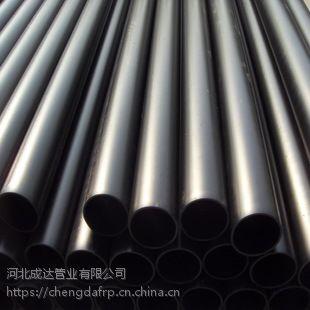 PE塑料管材 PE给水管材管件 黑色聚乙烯自来水管厂家直销