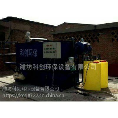 锦鲤养殖污水处理设备