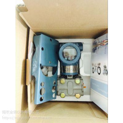 4-20毫安防爆压力变送器