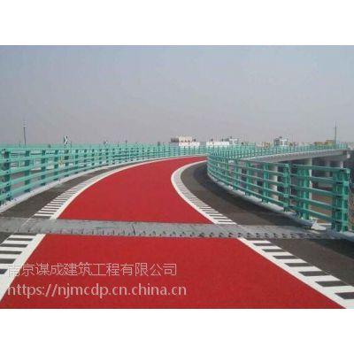 欢迎咨询:南京彩色陶瓷颗粒路面=环保优质-欢迎联系我们