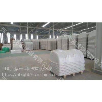 供应甘肃省陇南市化粪池厂家六强是品牌商家选购不二之选