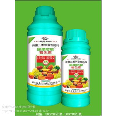 西红柿专用膨果防裂着色素