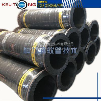科力通供应天然橡胶管 挖泥船专用胶管 大口径耐磨吸沙输水胶管