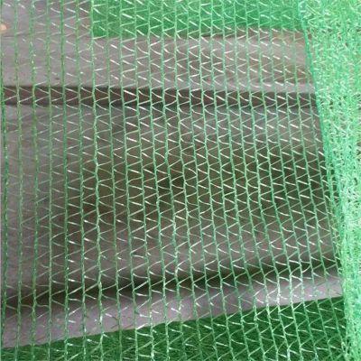 建筑防尘网 工地绿色盖土网 三针盖土网