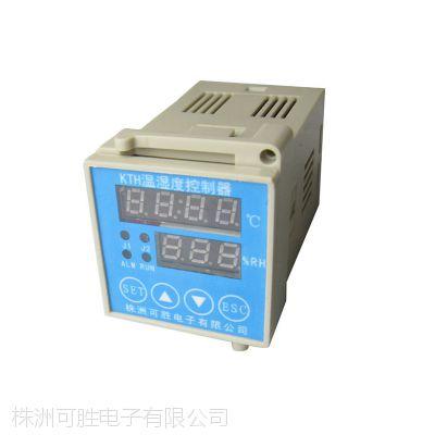 KTH 环网 中置 开关柜 智能温湿度控制器 数字温湿度控制器 cans/可胜 品牌