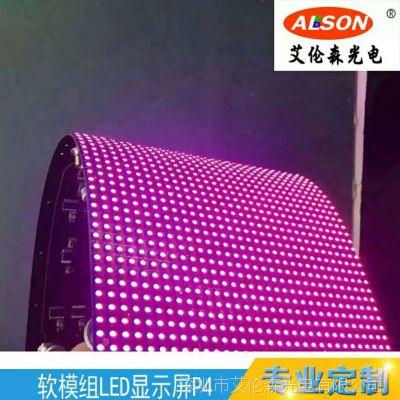 室内led屏模组单元板广告电子屏p2 p3 p5p6 p4全彩显示屏led屏幕