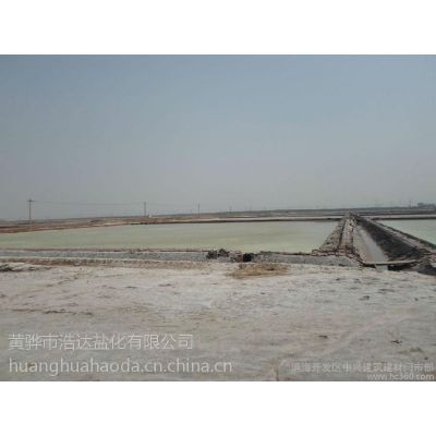 乌兰察布工业盐销售乌兰察布的工业盐厂家直发乌兰察布哪里有工业盐