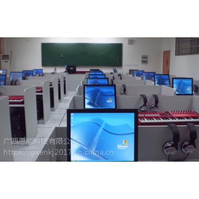 数字化校园 广西恩能 能够推动学生通过移动终端的自主学习的数字化校园云教学管理平台