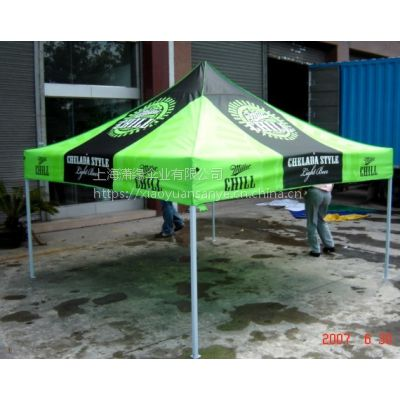 供应上海帐篷厂, 户外展览帐篷制做工厂,广告折叠帐篷生产制作厂家