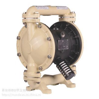 QBY3-25A 1寸铝合金气动双隔膜泵