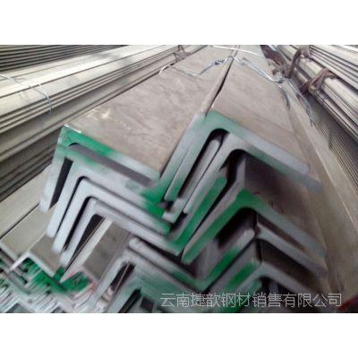 昆明不锈钢角钢 槽钢 圆钢云南供应商 100*100 材质304 规格种类齐