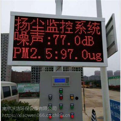 马鞍山供应工地扬尘PM2.5检测仪优质PM2.5检测器厂家配送