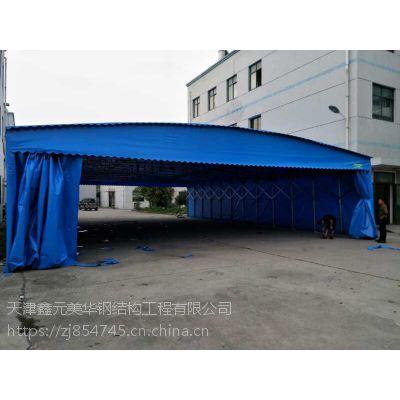 通州定制推拉雨棚伸缩帐篷户外遮阳棚大型车库棚物流停车棚
