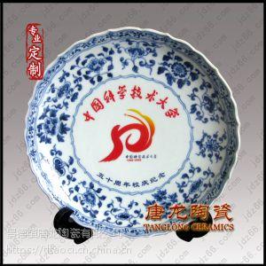 陶瓷纪念盘 景德镇纪念瓷盘