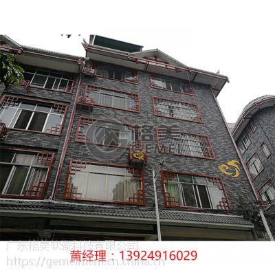南宁格美柔性石材软瓷砖厂家专注品质高专业快速