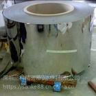 供应中敏感低阻高导热热双金属5J1416 高膨胀层Cu62Zn38