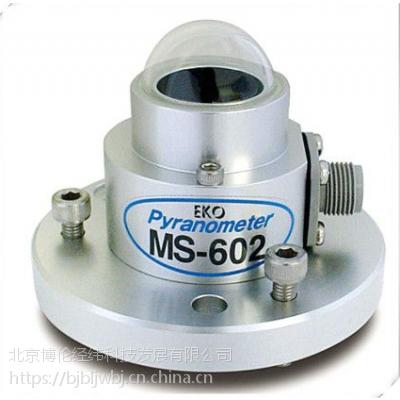 日本EKO MS-602 总辐射传感器