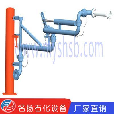 厂家直销,液化气装卸鹤管,液化气装卸车臂--欢迎前来咨询