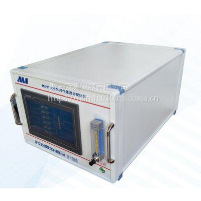 混气仪配气仪动态配气仪混气系统气体混合仪多组分动态配气系统 厂家直销