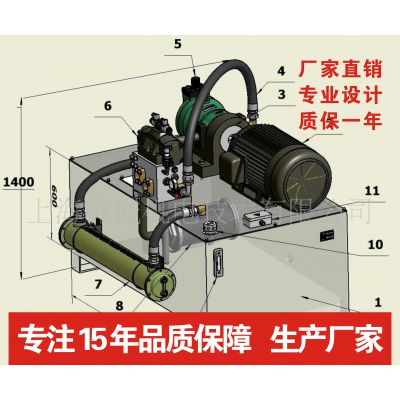 专业设计制造液压系统,定制非标液压站,质保一年