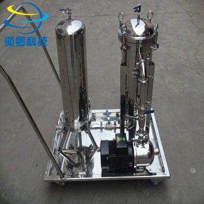 移动小推车过滤器 袋式 芯式 胶水 涂料过滤系统 可多级 并联