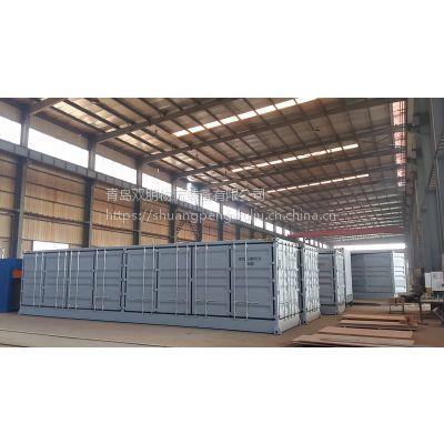 双朋特种集装箱40尺全侧开集装箱