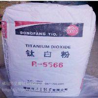 供应钛白粉R-5566