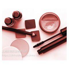 常州过期化妆品销毁不合格化妆品销毁有什么特别要求吗