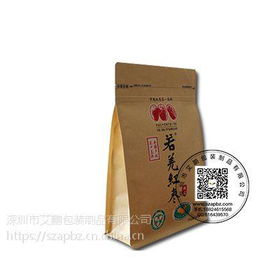 东莞休闲食品包装袋厂