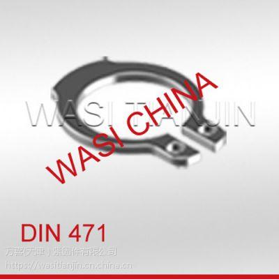 万喜DIN471轴用挡圈卡簧