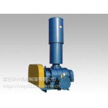 厂家直销华福兴牌污水处理专用三叶罗茨鼓风机|曝气机|水产养殖增氧机等
