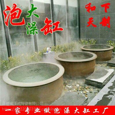景德镇产家定制 陶瓷泡澡缸 桑拿缸 洗浴中心专用洗澡缸
