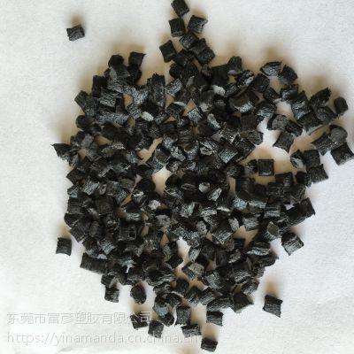 哪里生产LCP塑料 富彦牌LCP 专业生产LCP胶料厂家 富彦LCP抽粒厂
