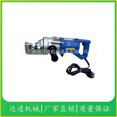 供应达通16款液压钢筋切断机 手提钢筋切断机