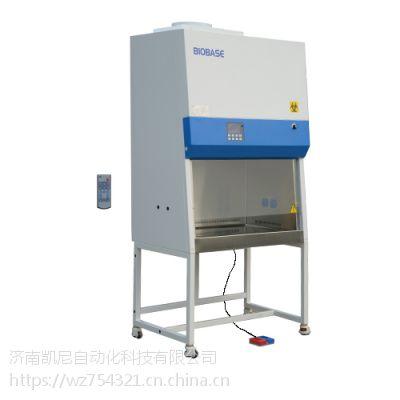 鑫贝西生物安全柜型号:BSC-1100IIA2-X 单人