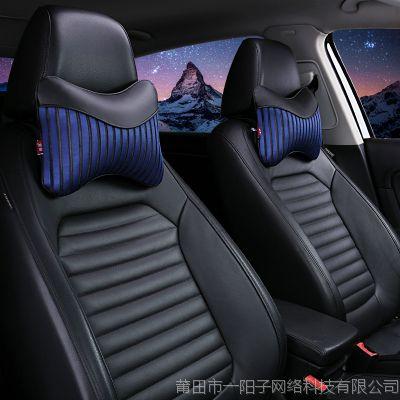 汽车车用轿车车上用品头枕靠枕护颈枕脖子颈部座位头垫小枕头一对