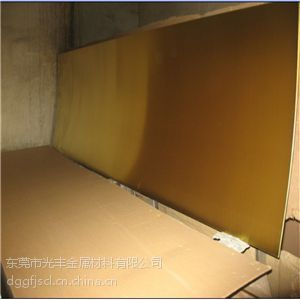 黄铜薄板剪切 C2680半硬态黄铜板 零切黄铜板0.5 0.6mm
