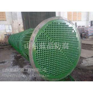 换热器管束防腐SHY-99(LX-06)